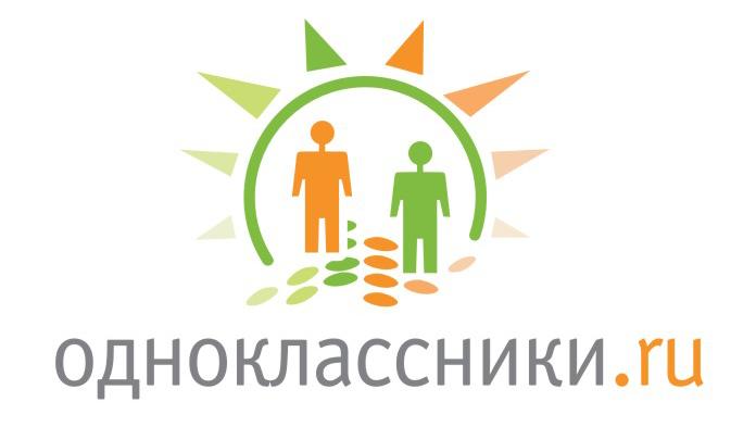 Одноклассники социальная сеть вход на сайт - f52d5